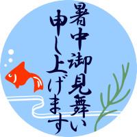 shochuumimai-3