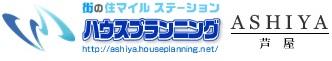 ハウスプランニング芦屋店ロゴマーク