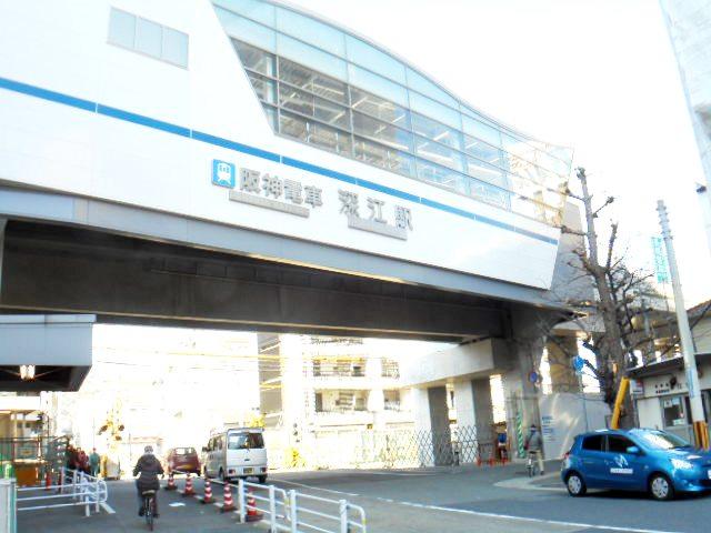 【深江駅】からお電話下さい!